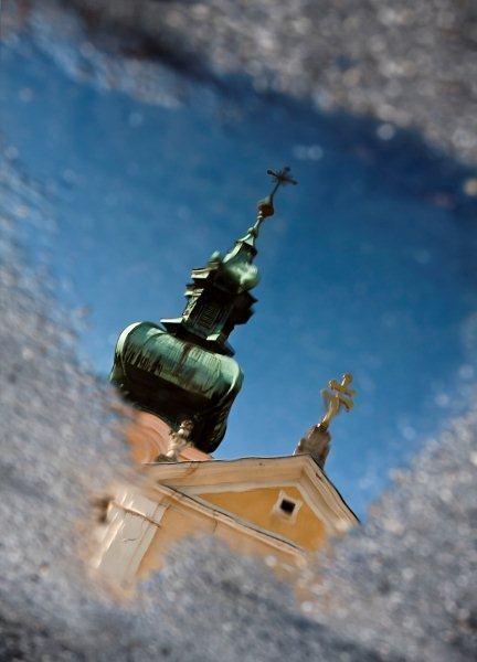 Bognár Róbert::Kármelita tükre